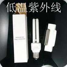 wholesale uvb lamp