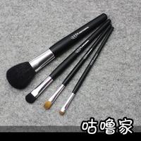 Cosmetic brush set loose powder brush blush brush eye shadow brush 48