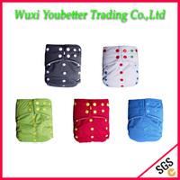 Bright Color PUL Cloth Diaper For Sale