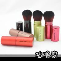 Single blush brush powder brush cosmetic brush retractable brush universal 5