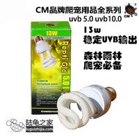 Free Shipping 1 Piece Cm tortoises chambrays mosquera calcium uvb 5.0/ uvb10.0 lamp d3 energy saving lamp