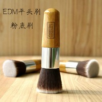 Croons edmbb everyday minerals foundation brush blush brush cosmetic brush cosmetic tools