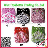 Double Guest Suede Cloth Diaper  PUL Cloth Diaper