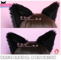 Cosplay cat ear stereo hair bands hair accessory lolita fox black ear