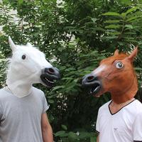 Fashion gangnam mask animal wigs horse mask dog horse mask natural eco-friendly latex