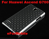 Slim Aluminum Metal Hard Case Back Cover Mobile Phone Case  for Huawei Ascend G700