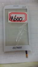 wholesale m600 phone