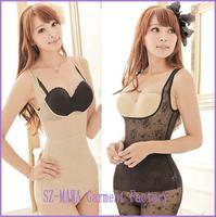 Women's Shaper Shapewear Body Magic Slimming Vest Body Slimming Camisole Body Spiral Tops Body Shaper Push Up Breast Vest