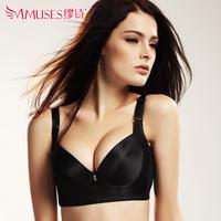 Push up side gathering furu lock glossy adjustable sexy bra set