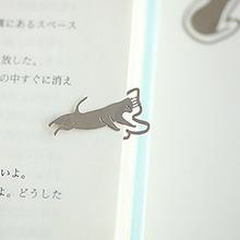 popular black bookmark