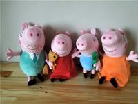 Freeshipping Wholesale 4pcs hard wash peppa pig & george pig plush Mom & Daddy cute peppa pig plush toy