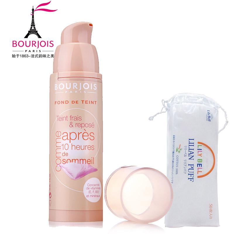 Bourjois skin renewal foundation liquid 10 sleeping whitening moisturizing concealer small-sample(China (Mainland))