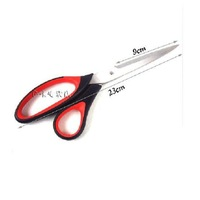 Left DRESSMAKER/KITCHEN HOUSEHOLD SCISSORS -23cm
