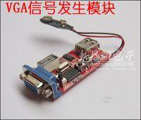 Vga signal generator vga signal generator lcd screen module 15
