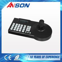ptz keyboard price