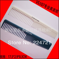 [ Recommended ] VS107 Vidal Sassoon professional hair comb , folding constantly comb, comb factory brand