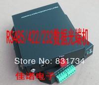 Single fiber optical transceiver RS485/422/232 data Fiber optic converters transceiver 1-2 road