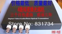 Four-way video optical transceiver pure video single multimode fiber 20 km