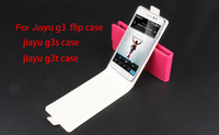 10pcs/lot Wholesale Jiayu G3 flip case/Jiayu G3S Leather Case/ Jiayu G3T Case fashion jiayu g3 cover free shipping