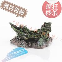 Fish tank aquarium resin ancient sunken ship crafts decoration 1