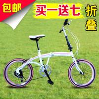 Folding bicycle women's bicycle 20 gentlewomen variable speed highway bicycle big boy