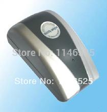 energy saving box electricity promotion