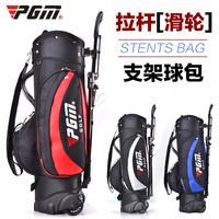 Multifunctional ! pgm golf ball bag belt mount pulley tugboat gun package 13 cudweeds