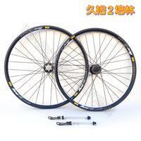Wheel aluminum alloy rim 2 cassette disc hubs mountain wheels