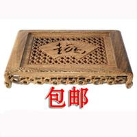 Chicken wing wood tea tray solid wood tea tray rosewood tea tray water tea tray wenge chopsticks