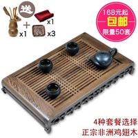 Kung fu tea set sandalwood chicken wing wood tea tray wood Large tea sea mahogany coffee table tea tray