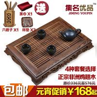 Wenge solid wood tea tray big Small set sandalwood kung fu tea sea mahogany tea table