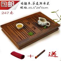 Chicken wing wood tea tray Large sandalwood tea sea rosewood solid wood tea tray water Small mahogany tea tray