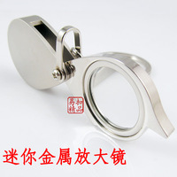 Exquisite folding portable paragraph keychain full metal magnifier