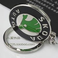 Skoda octavia keychain key chain key chain keychain women's emblem
