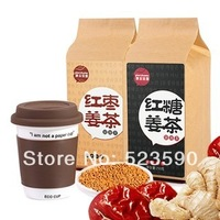 Green Coffee Tea With Ginger Slimming Coffee Ginger Tea To Send A Combination Of Brown Sugar 500g free shipping