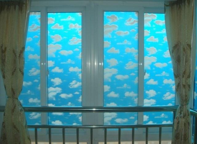 Fenetre Salle De Bain Depoli : film de fenêtre de la chambre Magasin ...