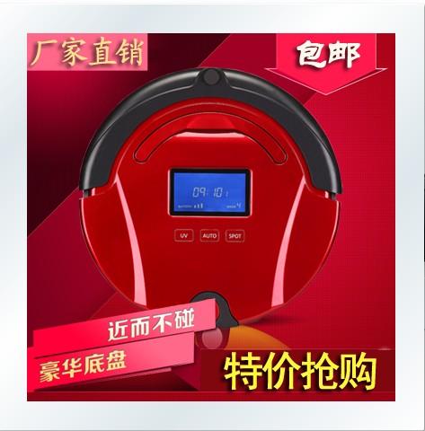 Fully-automatic intelligent vacuum cleaner vacuum cleaner quieten ultra-thin vaccum cleaner(China (Mainland))