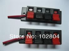 speaker wire terminal promotion