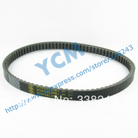 POWERLINK 906*22.5 Drive Belt,Scooter Engine Belt,Belt for Scooter,Gates CVT Belt, Free Shipping
