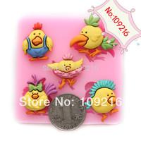 Free shipping !!!1pcs Mini New Style Little Birds (F0586) Silicone Handmade Fondant/Cake Decorating DIY Mold