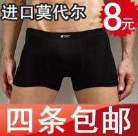 4 male panties modal u male boxer panties bamboo fibre 100% cotton shorts multicolor