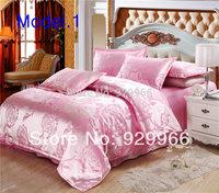 Luxury Slik Cotton Bedding set Jacquard Duvet Cover Silk Bedcover Bedsheet 4pcs Pink Bedding Set Full Queen King Home Textile