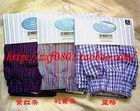 Bsa aro lounge pants male trunk 100% cotton panties shorts 50174b 0