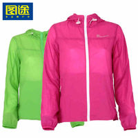 Trench ultra-thin breathable outdoor sun protection clothing ultra-light waterproof