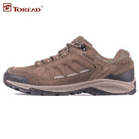Outdoor toread outdoor shoes walking shoes male hiking shoes slip-resistant breathable wear-resistant