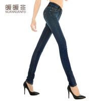 Plus velvet thickening female skinny slim jeans pants women's pencil pants trousers