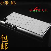 Millet m3 mantianxing phone case diamond m3 protective case rhinestone hard shell mobile phone shell case protective case