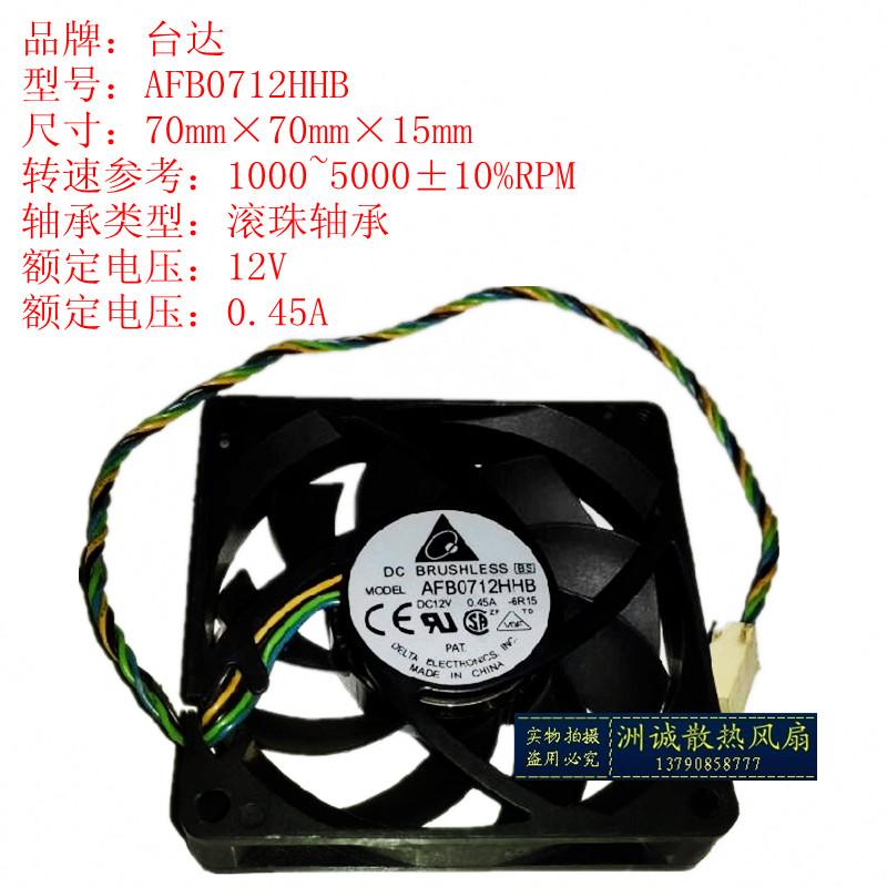 Original delta afb0712hhb 0.45a amd cpu heatsink 7015 4 needle ball fan pwm(China (Mainland))