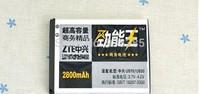 3000mah Free Shipping Best Phone Gift ZTE U970 U930  U970 V970 V889M u795 Business Mobile Battery Plate 3.7V Li-ion Batteries