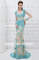 2014 New arrival Tulle A-line long sleeves backless Queen Anne neckline Applique chapel train sexy Bridal Gown Evening Dress